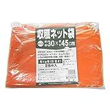 マルソル(MARSOL) 収穫ネット 25枚入 5kg用 30cm×45cm 赤