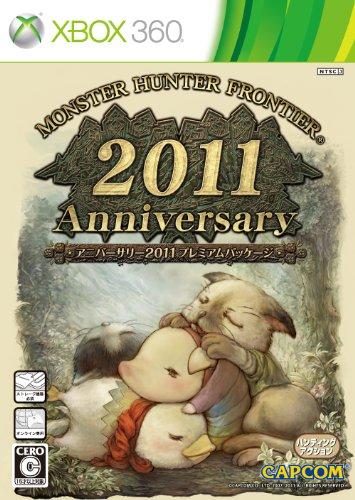 モンスターハンター フロンティア オンライン アニバーサリー2011 プレミアムパッケージ - Xbox360