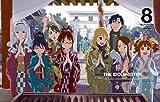 アイドルマスター 8(完全生産限定版)[DVD]