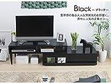 不二貿易 リビング収納 伸縮 TVボード ブラック 組換えテレビ台 幅105~200cm