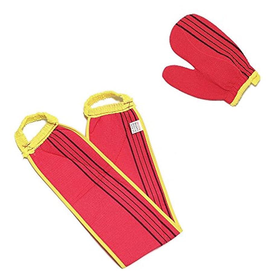 ポーンシガレット(韓国ブランド) スポンジあかすりセット 全身あかすり 手袋と背中のあかすり 全身エステ 両面つばあかすり お風呂グッズ ボディタオル ボディースポンジ (赤色セット)