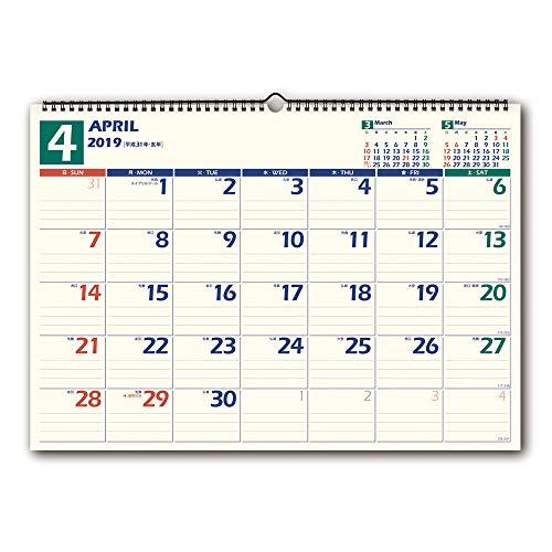能率 NOLTY 2019年 カレンダー 壁掛け8 B3 C112