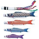 [キング印]鯉のぼり 庭園用[ポール別売り]大型鯉[4m鯉4匹]【ニューサテンゴールド】[日本の伝統文化][こいのぼり]