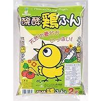 グリーンプラン 発酵鶏ふん 2L