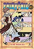 Fairy Tail - Volume - 39