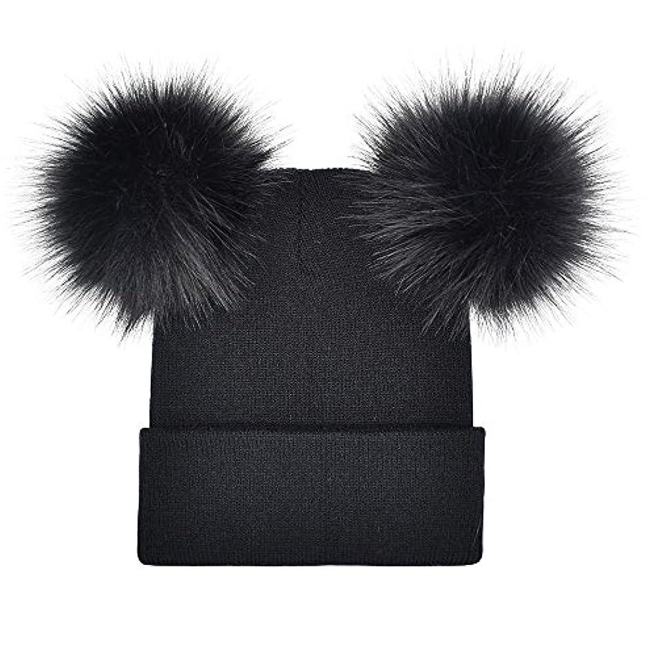 アパートレインコート熱帯のRacazing Hat 選べる6色 編み物 縮らす ニット帽 ヘアボール 防寒対策 通気性のある 防風 ニット帽 暖かい 軽量 屋外 医療用帽子 スキー 自転車 クリスマス Unisex Cap 男女兼用 (ブラック)