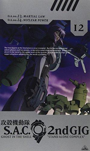 攻殻機動隊 S.A.C. 2nd GIG 12 [VHS]...