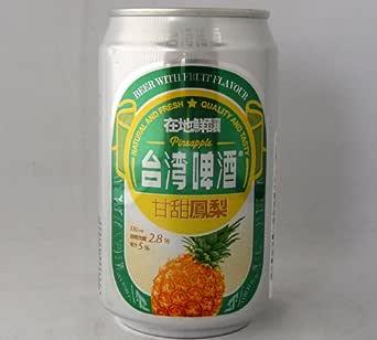 台湾パイナップルビール 330ml/24缶台湾ビール