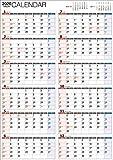 2020年 書き込み式1年カレンダー A2【K15】 ([カレンダー]) 画像