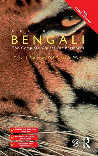 Ebook bengali magazine