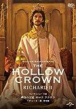 嘆きの王冠 ホロウ・クラウン リチャード二世【完全版】[DVD]