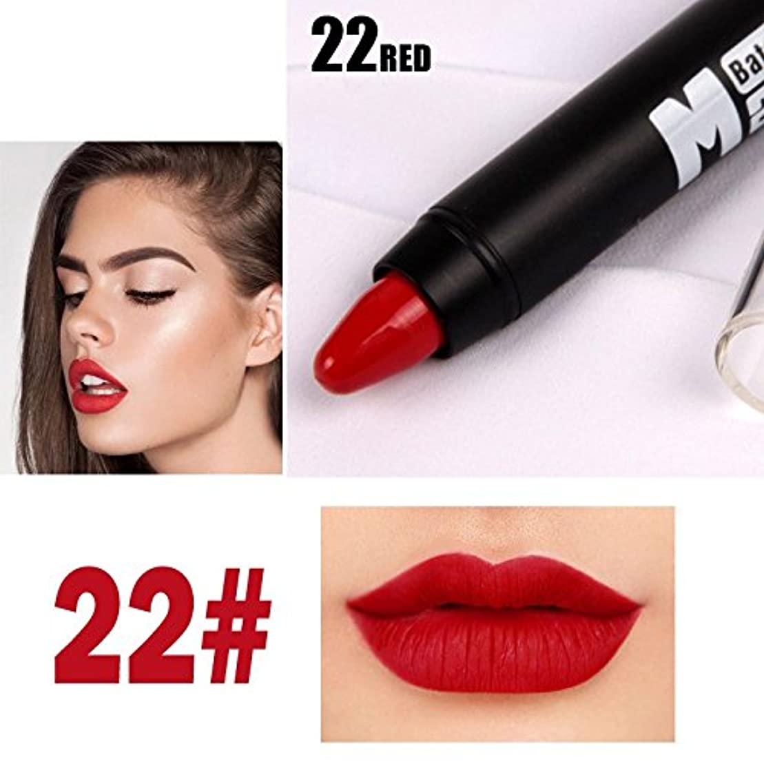事前晩餐奇跡的なMISS ROSE Professional Women Waterproof Lipstick Lips Cream Beauty Lote Batom Matte Lipstick Nude Pencils Makeup