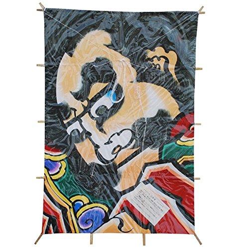 和凧[源為朝][歌舞伎絵風凧][凧単品][装飾用凧]壁掛け可・正月飾りインテリア[高さ74cm][7451tametom]