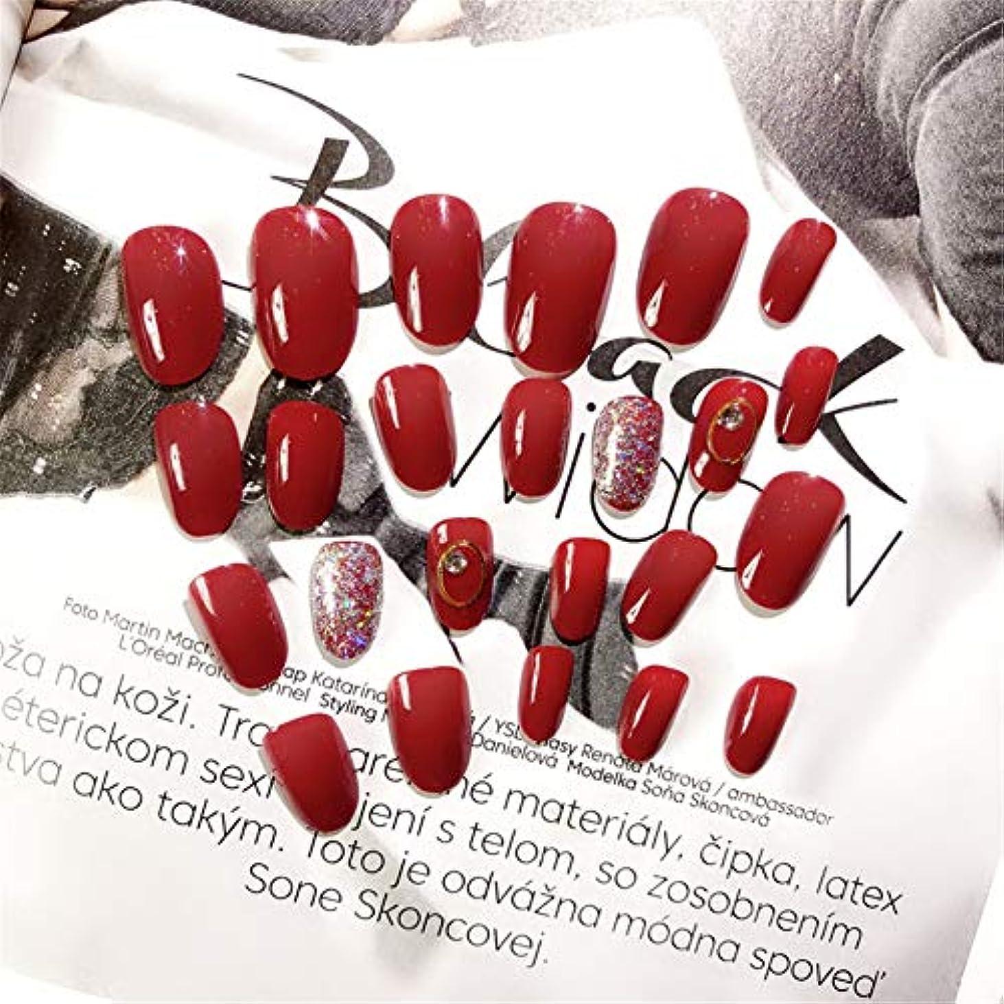 状ゲート補償ネイルアート装飾のための24本の偽爪、偽人工爪、ショート、フランススタイル、接着剤付き