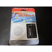 水電池NoPoPo付 AM.FMラジオ