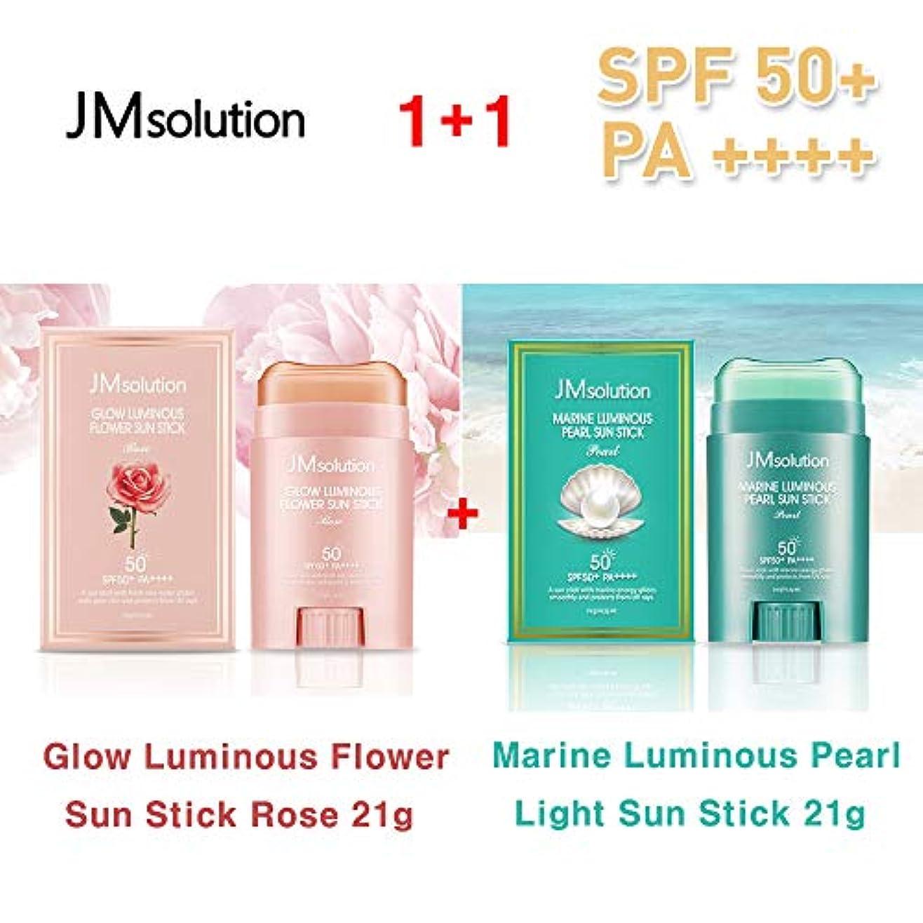 フォージニコチン中間JM Solution ★1+1★ Glow Luminous Flower Sun Stick Rose 21g + Marine Luminous Pearl Light Sun Stick 21g / 光る輝く花Sun...