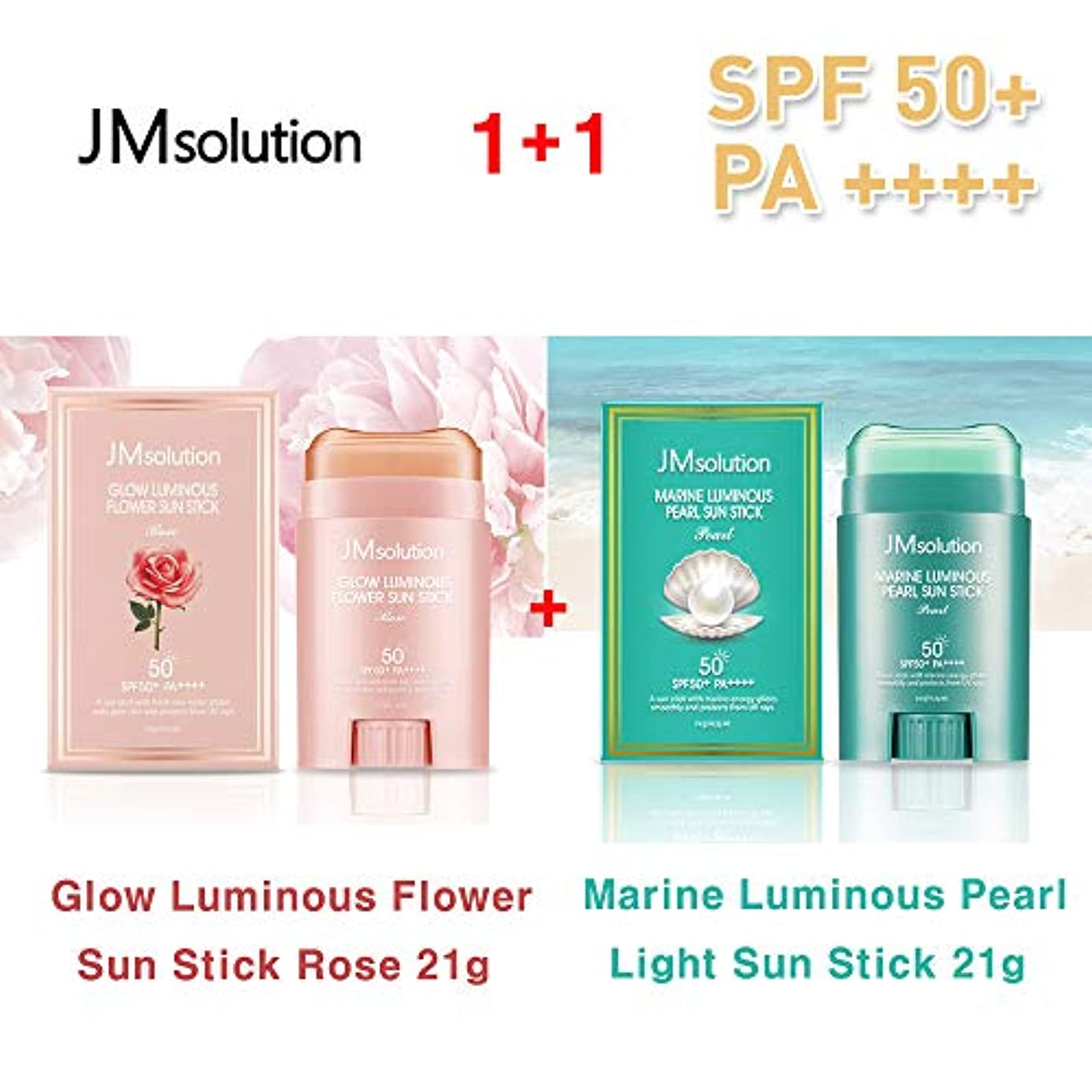 申請者もろい弾力性のあるJM Solution ★1+1★ Glow Luminous Flower Sun Stick Rose 21g + Marine Luminous Pearl Light Sun Stick 21g / 光る輝く花Sun...