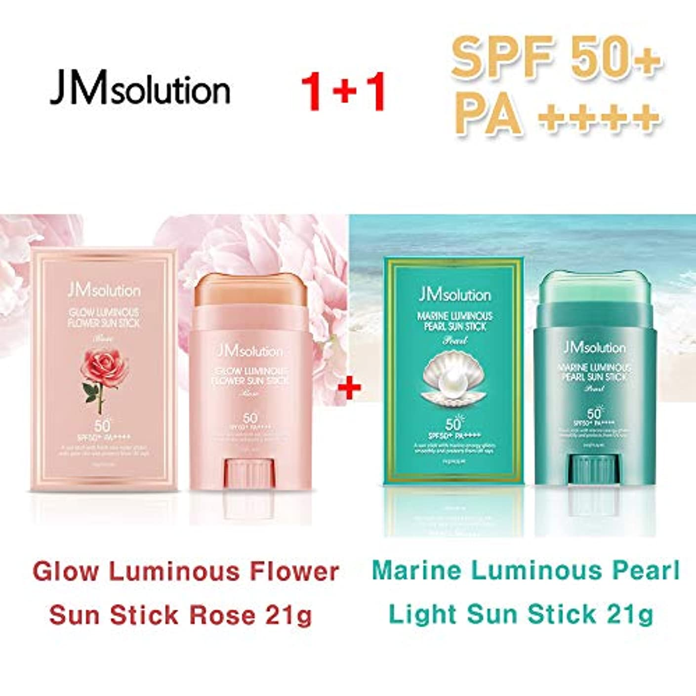フロー司令官申し立てJM Solution ★1+1★ Glow Luminous Flower Sun Stick Rose 21g + Marine Luminous Pearl Light Sun Stick 21g / 光る輝く花Sun...