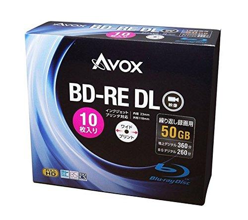 AVOX ブルーレイディスク BD-RE 繰り返し録画用 50G 1-2倍速 10枚 パック BE260RAPW10A