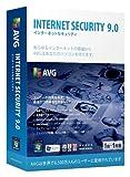 AVG Internet Security 9.0 Amazon.co.jp限定優待版