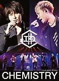 CHEMISTRY TOUR 2012 -Trinity-