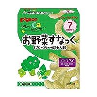 【お徳用 5 セット】 ピジョン 元気アップカルシウム お野菜すなっく(ブロッコリー+ほうれん草) 7g×2袋×5セット