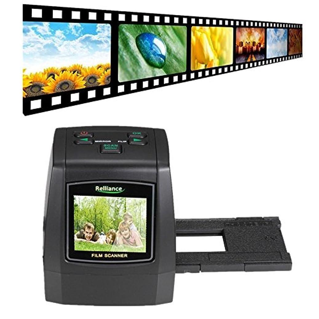 何か修復道徳のフィルムスキャナ、Vacioフィルムスライドビューアスキャナ14.0メガピクセル負8 G 16 G 32 G FilmスライドビューアスキャナUSBデジタルカラー写真コピー機。 32G SD Card ブラック VCCA-SMYC018-32G