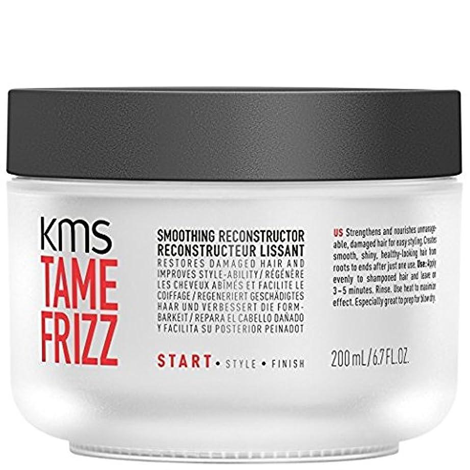 KMS タメ縮れスムージングリコンストラクタ - 6.7オンス