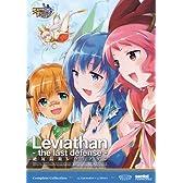 絶対防衛レヴィアタン: コンプリート・コレクション北米版 北米版 / Leviathan: Complete [DVD][import]