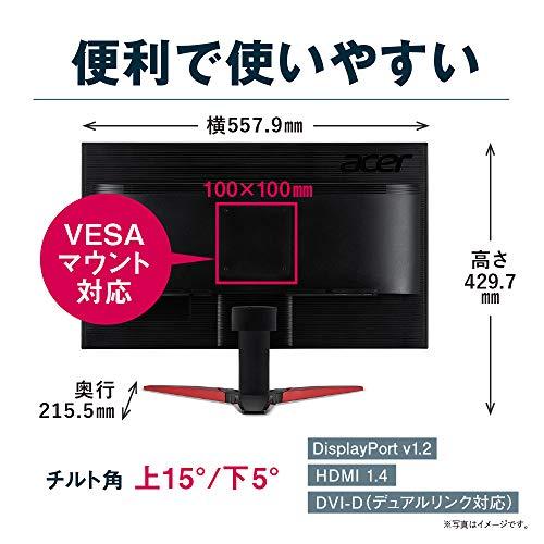 『Acer ゲーミングモニター KG251QHbmidpx 24.5インチ 144hz 0.6ms TN DVI-D(Dual Link対応),HDMI,DisplayPort FPS向き フルHD 非光沢 フレームレス』の6枚目の画像
