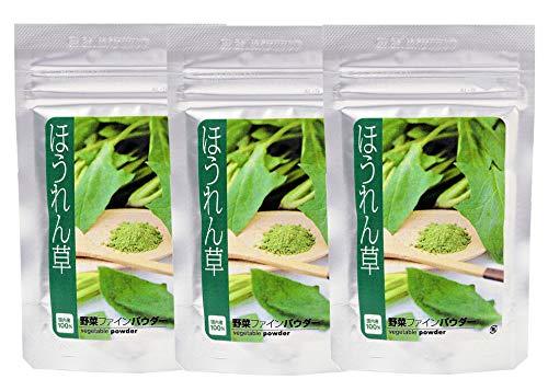 【Amazon.co.jp限定】 ほうれん草パウダー 40g入3袋セット ×3袋
