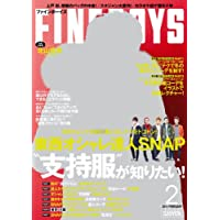 FINEBOYS (ファインボーイズ) 2014年 02月号 [雑誌]