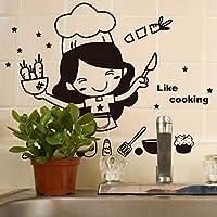 調理キッチンウォールステッカーキッチンレストラン装飾壁画アートデカール家の装飾ステッカー壁紙
