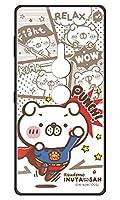 [XPERIA XZ2 SO-03K] ケース 背面強化ガラス ハイブリッドケース かわいい キャラクター ライン LINEスタンプクリエイター みーすけ いつでも、いぬ田さん。 コラボ デザイン アニマル イヌ 犬 おしゃれ グッズ 3108-D. スーパー・いぬ田さん。 エクスペリア エックスゼットツー エクスペリアxz2 702so/sov37/so03k カバー TPUバンパー 衝撃吸収 9H硬度 スマホカバー スマホケース スマートフォン