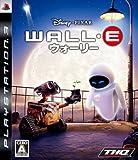 ウォーリー - PS3