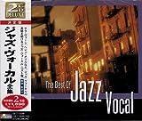 ジャズ・ヴォーカル 全集 CD2枚組 SET-1004-JP