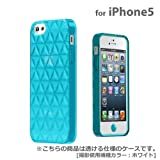 【正規代理店品】TUNEWEAR TUNEPRISM for iPhone5 ターコイズ TUN-PH-000154