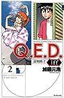 Q.E.D.iff -証明終了- 第2巻