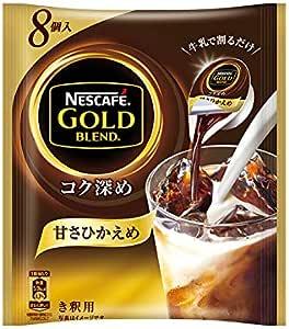 ネスカフェ ゴールドブレンド コク深め ポーション 甘さひかえめ 8個×12袋セット