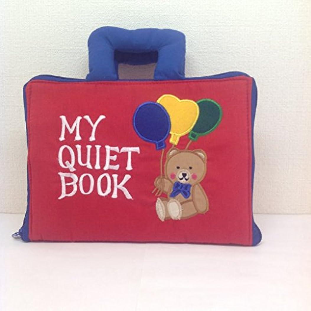 チャンバーコーラス懐ハワイアンキルト ベビーブック 「My Quiet Book」レッド [並行輸入品]