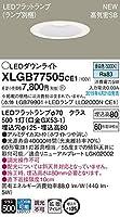 パナソニック(Panasonic) 天井埋込型 LED(昼白色) ダウンライト 浅型8H・高気密SB形・拡散タイプ(マイルド配光) 埋込穴φ125 XLGB77505CE1
