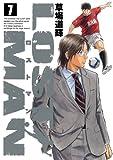 LOST MAN 7 (ビッグコミックス)