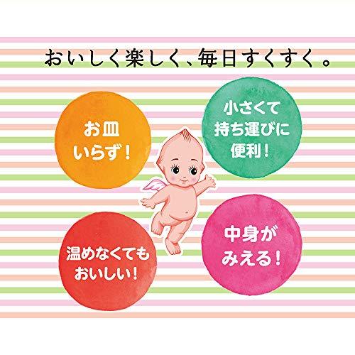 キユーピー ささみと緑黄色野菜 M71 [0810]