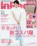 In Red(インレッド) 2016年 05 月号 [雑誌] 画像