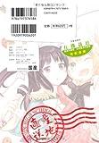 のうりん-野生-1 画像