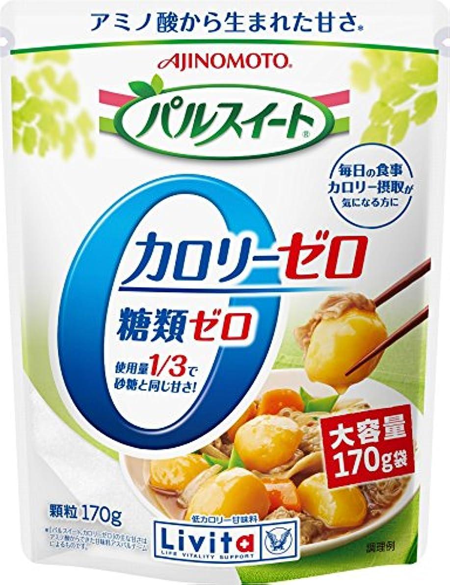 好み飽和するフレア大正製薬 パルスイートカロリーゼロ顆粒袋入 170g
