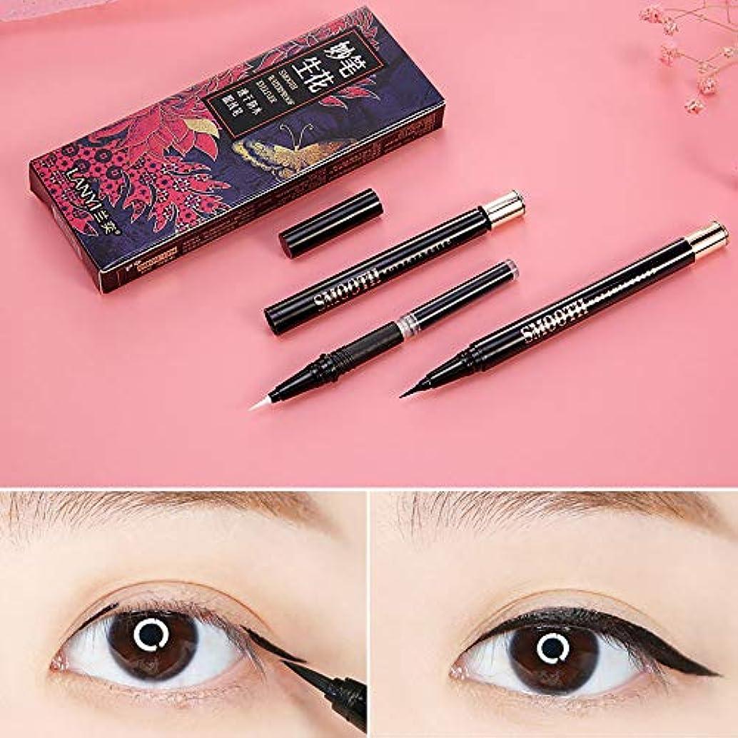美容ブラック防水アイライナーリキッドアイライナーペン鉛筆メイク化粧品新しい