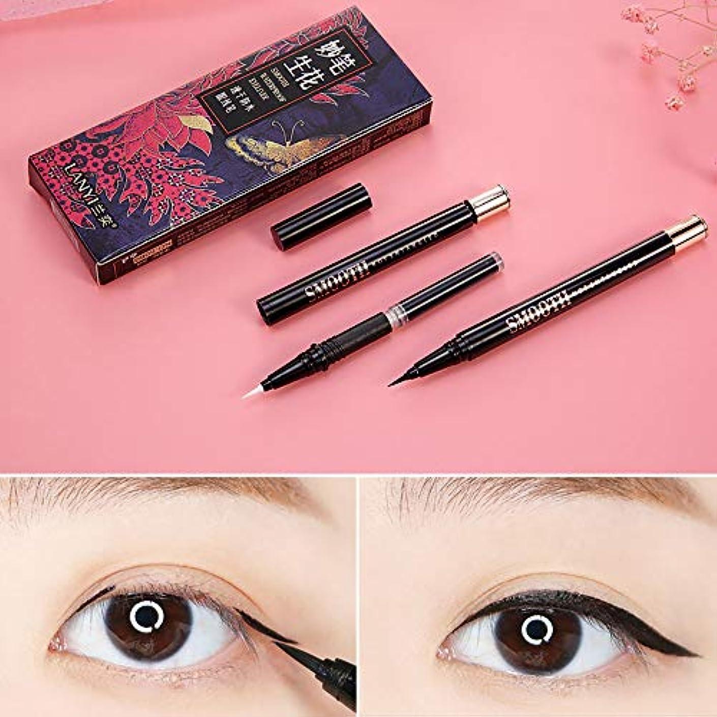 次へ奇跡アスレチック美容ブラック防水アイライナーリキッドアイライナーペン鉛筆メイク化粧品新しい
