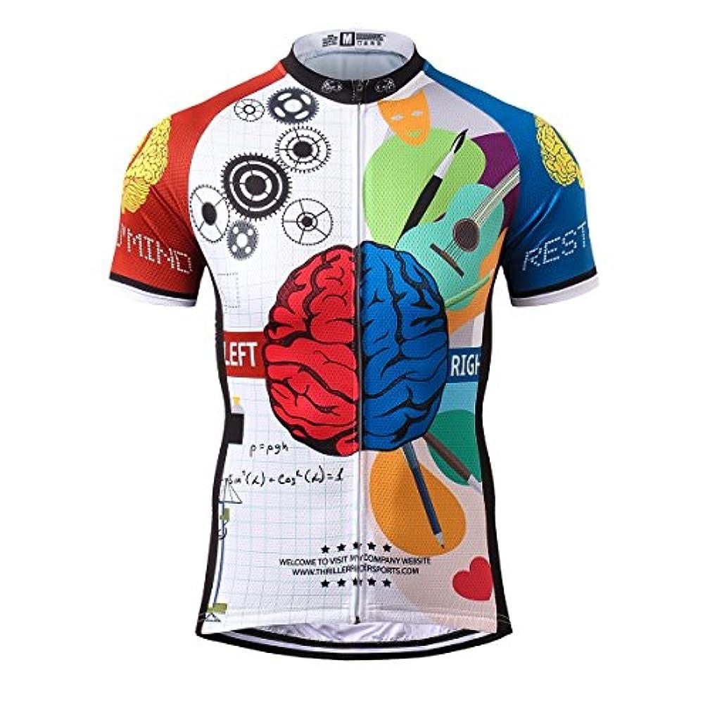 獲物シャッフル水曜日Thriller Rider Sports サイクルジャージ メンズ 男性自転車運動服装半袖 Rest Your Mind