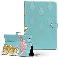 HUAWEI MediaPad M3 Huawei ファーウェイ メディアパッド タブレット 手帳型 タブレットケース タブレットカバー カバー レザー ケース 手帳タイプ フリップ ダイアリー 二つ折り ラブリー ひつじ 雨 イラスト m3-005426-tb